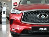 Infiniti QX50 Pure 2021 года за 20 700 000 тг. в Алматы