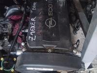 Z16XER двигатель Opel за 300 000 тг. в Уральск