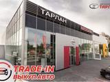 ТАРЛАН - Trade-in Выкуп автомобилей в Костанай