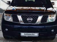 Nissan Pathfinder 2005 года за 4 700 000 тг. в Алматы