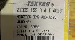 Тормозные колодки, задние для W140 MERCEDES-BENZ за 10 000 тг. в Нур-Султан (Астана)