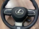 Руль в сборе на Lexus RX 16 — F-SPORT GSL10… за 250 000 тг. в Алматы