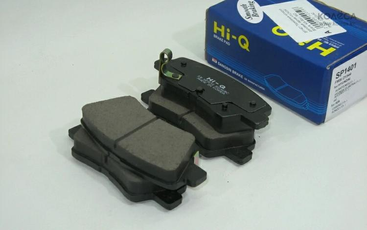 HI-Q Колодки тормозные дисковые, задние за 7 500 тг. в Алматы