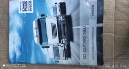 Iveco  Daily 2009 года за 5 800 000 тг. в Караганда – фото 4