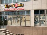 Магазин Автозапчастей Tip-Tronic в Шымкент