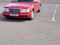 Mercedes-Benz E 200 1995 года за 1 600 000 тг. в Алматы