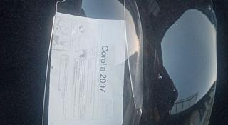 Защита передних фар очки за 4 000 тг. в Алматы