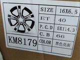 R16 5 114.3 за 160 000 тг. в Жезказган – фото 2