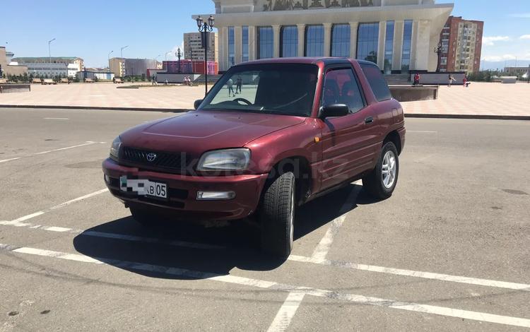 Toyota RAV 4 1994 года за 2 050 000 тг. в Талдыкорган