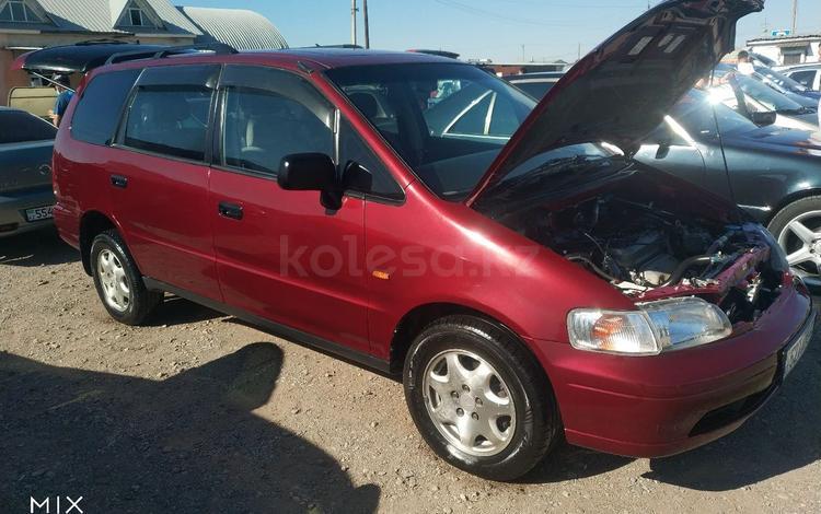Honda Odyssey 1995 года за 2 900 000 тг. в Алматы