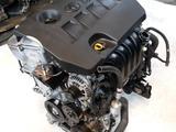 Двигатель TOYOTA 3ZR-FAE 2.0 л из Японии за 500 000 тг. в Уральск