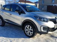Renault Kaptur 2017 года за 5 200 000 тг. в Уральск
