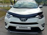Toyota RAV 4 2016 года за 12 000 000 тг. в Нур-Султан (Астана) – фото 2