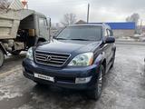 Lexus GX 470 2005 года за 8 500 000 тг. в Уральск – фото 5