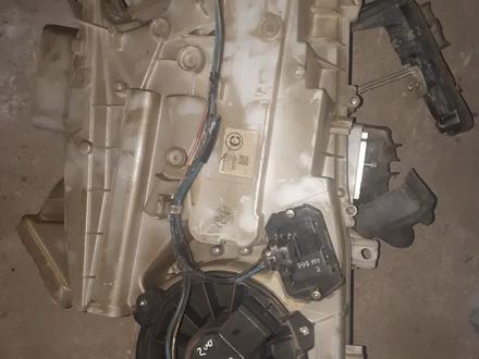 Корпус заднего кондиционера на араба лк200 за 1 000 тг. в Алматы
