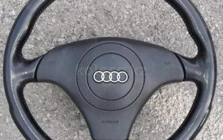 Рулевое колесо на Audi за 15 000 тг. в Алматы