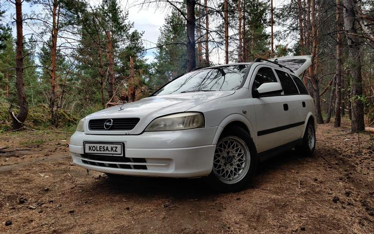 Opel Astra 1998 года за 1 400 000 тг. в Костанай