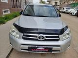 Toyota RAV 4 2006 года за 6 850 000 тг. в Нур-Султан (Астана)