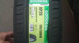 Goodride 195/55/16 за 14 000 тг. в Алматы
