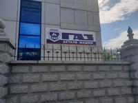 Магазин ГАЗ в Нур-Султан (Астана)