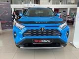 Toyota RAV 4 2021 года за 18 100 000 тг. в Жанаозен
