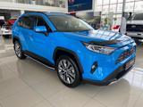 Toyota RAV 4 2021 года за 18 100 000 тг. в Жанаозен – фото 2
