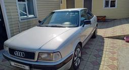 Audi 80 1992 года за 1 550 000 тг. в Кокшетау – фото 2