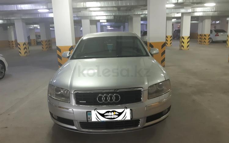 Audi A8 2003 года за 5 000 000 тг. в Актау