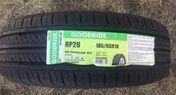 185/65R14 GOODRIDE RP28 за 14 230 тг. в Нур-Султан (Астана)