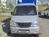 FAW 1024 2012 года за 1 500 000 тг. в Алматы