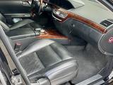 Mercedes-Benz S 500 2010 года за 9 500 000 тг. в Караганда – фото 4