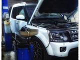 Ремонт всего модельного ряда марки Land Rover, Range Rover (ленд ровер) в Алматы