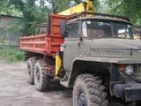Урал 1995 года за 5 200 000 тг. в Алматы