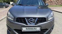 Nissan Qashqai 2013 года за 4 900 000 тг. в Алматы – фото 2