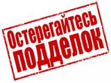 Головка блока цилиндров газель Next УМЗ-а274 Evotech 2.7 в сборе… за 130 000 тг. в Алматы – фото 3