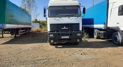 МАЗ  544008060030 2008 года за 15 000 000 тг. в Нур-Султан (Астана)