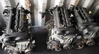 Двигатель за 650 000 тг. в Нур-Султан (Астана)