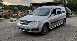 ВАЗ (Lada) Largus 2013 года за 2 550 000 тг. в Алматы