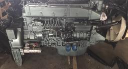 Двигатель WD615 в Нур-Султан (Астана)