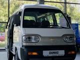 Chevrolet Damas 2021 года за 3 500 000 тг. в Алматы