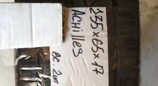 Шины за 12 500 тг. в Костанай