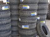 Шины грязевые. Шины на джип. Шины повышенной проходимости. в Караганда – фото 2