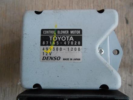 Реостат на Toyota Prius NHW20 1NZE-FXE 87165-47020 за 15 000 тг. в Алматы – фото 3