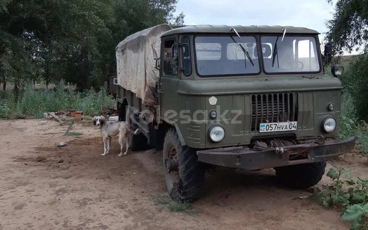 ГАЗ  66 1977 года за 3 000 000 тг. в Актобе