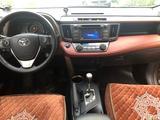 Toyota RAV 4 2014 года за 10 500 000 тг. в Усть-Каменогорск – фото 4