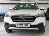FAW Besturn X80 2019 года за 9 790 000 тг. в Кызылорда