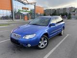 Subaru Outback 2007 года за 4 500 000 тг. в Алматы