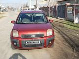 Ford Fusion 2007 года за 1 500 000 тг. в Алматы