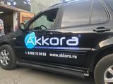"""Моторное масло """"Akkora в Кызылорда – фото 3"""