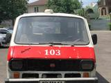 РАФ 2203 1990 года за 999 999 тг. в Алматы – фото 3